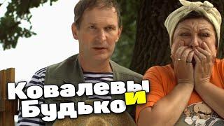 Шикарная комедия от которой невозможно не засмеяться - СВАТЫ 3 сезон Русские комедии 2021 новинки