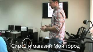 видео Инвалидная кресло-коляска  электрическая Invacare Kite