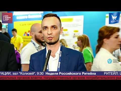 Антон Гусев, АГРО24, #HPP2019 #RetailПрессЦентр
