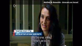Arnaque Options Binaires Part1 - Emission Panim amitiot - Me Abitbol - Avocat en Israel et en France