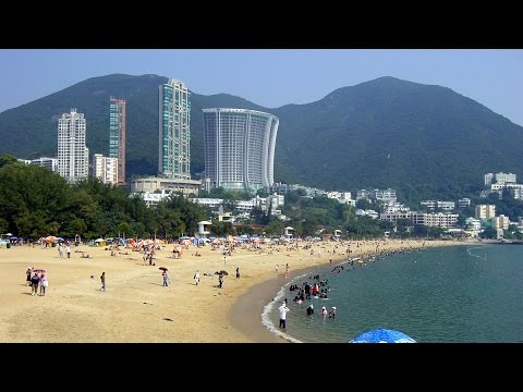 Repulse Bay Beach - Hong Kong 香港