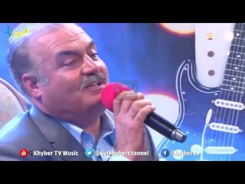 AVT Khyber New Songs 2017 Orona Bal De, Fayaz Khan Kheshgi By Naway Rung