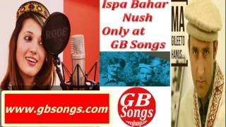 New shina song Ispa Bahar Nush by salman paras from Gileeto album latest 2016