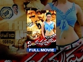 Simha Putrudu Telugu Full Movie || Dhanush || Tamannaah Bhatia || Hari || DSP
