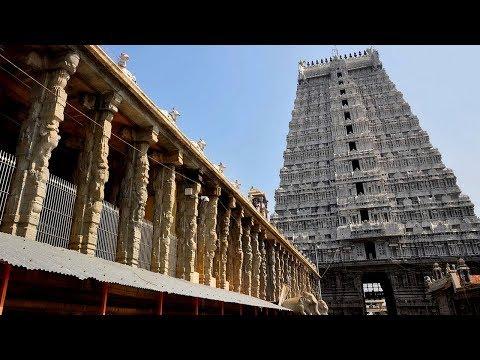 Famous Shiva Temples in Tamilnadu - Annamalaiyar Temple Tiruvanamalai & Kapaleeswarar Temple Chennai
