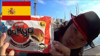 スペインのお菓子『ドーキョー』を食べた感想(スナックシンクロリサーチ)