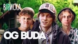 OG Buda — румтур по дому на Рублевке, Mayot, родители и деньги / Вписка