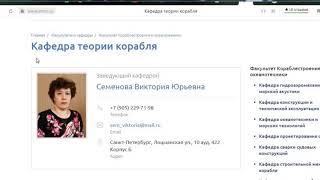 Ковчег Чечня Мнение зав кафедрой  СПб ГМТУ