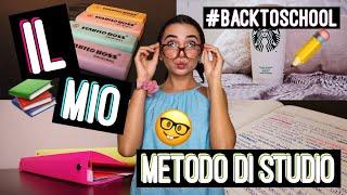 il mio metodo di studio📚🤓 -Back to school- |LO|