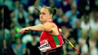 Представление белорусской сборной на Международный матч (часть 3)