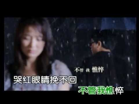 Ni Ba Ai Qing Gei Le Shui (Who Do You Give Your Love To?) Long Mei Zi & Wang Qiang 你把爱情给了谁