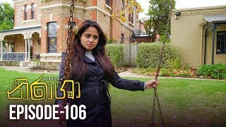 Nirasha | Episode 106 | සතියේ දිනවල රාත්රී 08.30 ට - (2019-05-01) | ITN Thumbnail