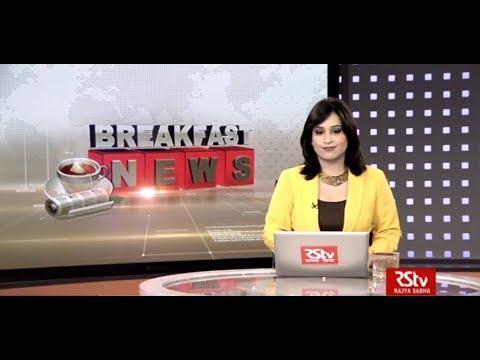 English News Bulletin – Dec 13, 2017 (10 am)