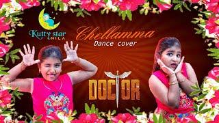 Chellamma Dance Cover | Doctor | Kutty Star Nila | Sivakarthikeyan | Anirudh | Nelson