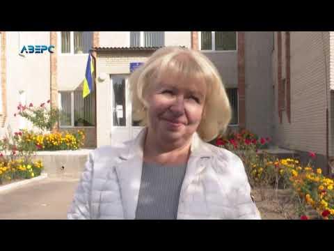 ТРК Аверс: Як у Луцьку оновлюють приміщення закладів освіти