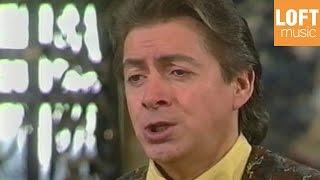 Francisco Araiza: Robert Schumann - Wenn ich in Deine Augen seh