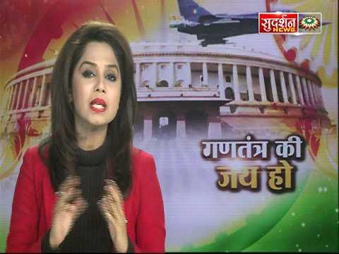 गणतंत्र की जय हो... With Lavani Srivastava
