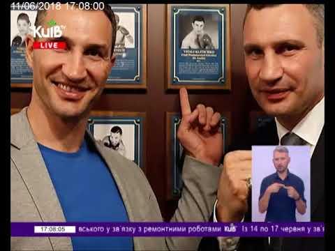 Телеканал Київ: 11.06.18 Київ Live 17.00