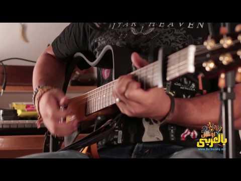 هاني الدقاق جيتار | تقع وتقوم | Hany ElDakkak Guitar