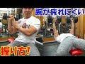 ダンベルベンチプレスが大胸筋に効きやすくなるダンベルの握り方を解説!