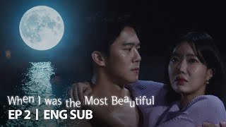 Im Soo Hyang and Ha Seok Jin go into the water together [When I was the Most Beautiful Ep 2]