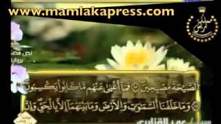 عمر القزابري الحزب 27 رواية ورش عن نافع
