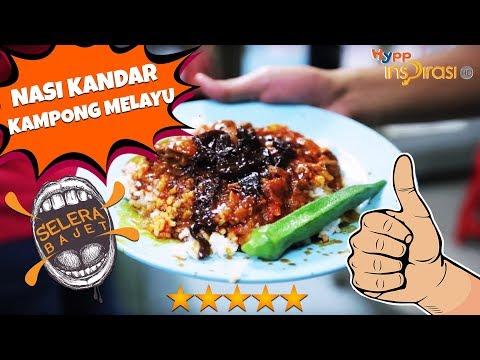 #SeleraBajetPenang Nasi Kandar Kampong Melayu