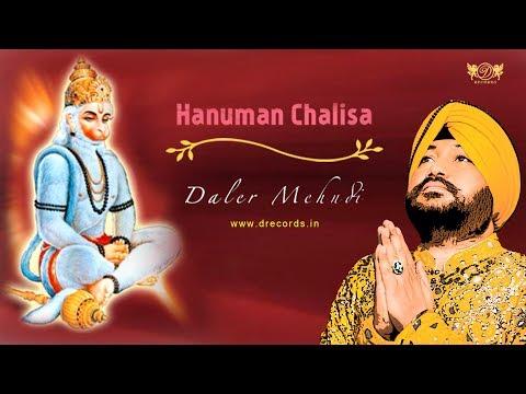Hanuman Chalisa | Daler Mehndi | DRecords | हनुमान चालीसा- जय हनुमान ज्ञान गुण सागर