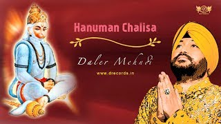 Hanuman Chalisa | Daler Mehndi | D Records | Hanuman Jayanti