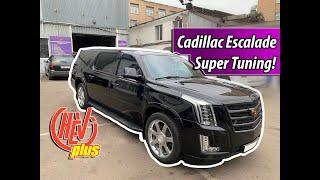 Cadillac Escalade Супер Тюнинг! GMT900 3Gen прокачали до следующего поколения!!! #тачканапрокачку