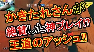 マルチゲーミングクラン 父ノ背中のらむ。です JCGで日本一位とりました...