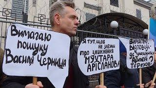 Пропавшие за Крым
