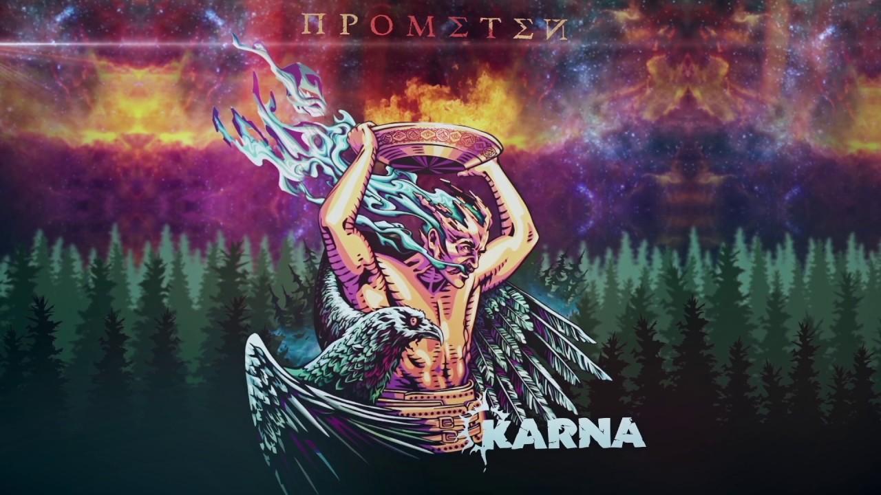 KARNA - Прометей (OFFICIAL LYRIC VIDEO) NEW 2019!