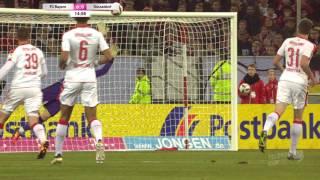 Telekom Cup 2017: Halbfinale  Fortuna Düsseldorf vs. FC Bayern München Highlights