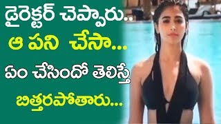 అంత పని చేసిందా pooja hegde bikini story in duvvada jagannadham movie | allu arjun |top telugu media