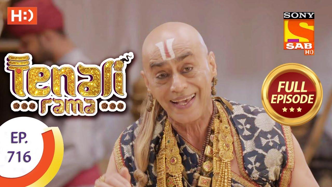 Download Tenali Rama - Ep 716- Full Episode - 14th July 2020