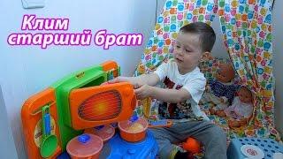 Клим старший брат / Играем с куклами Бейби борн / Укладываем спать, играем в прятки