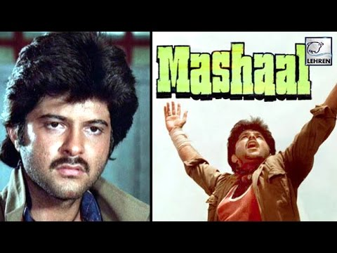 How Anil Kapoor Got His Major Break In Mashaal Movie