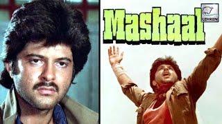 How Anil Kapoor Got His Major Break In Mashaal Movie
