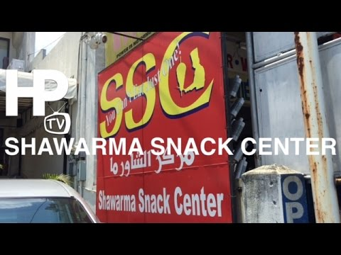 Shawarma Snack Center President Avenue BF Homes Sucat Paranaque by HourPhilippines.com