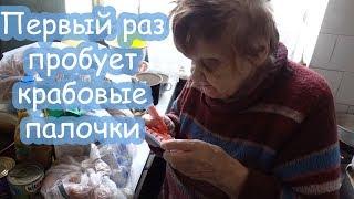 VLOG Помогаем соседке бабушке-пенсионерке тете Дине