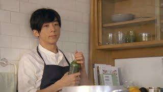高橋一生、波瑠KIRIN生茶「早上」「料理」「春之散步」篇【日本廣告】高...