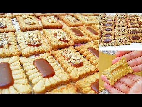 gâteaux-sablés-au-café-et-caramel---aïd-al-fitr-2019