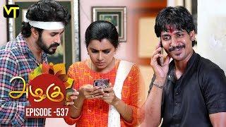 Azhagu - Tamil Serial   அழகு   Episode 537   Sun TV Serials   24 Aug 2019   Revathy   VisionTime