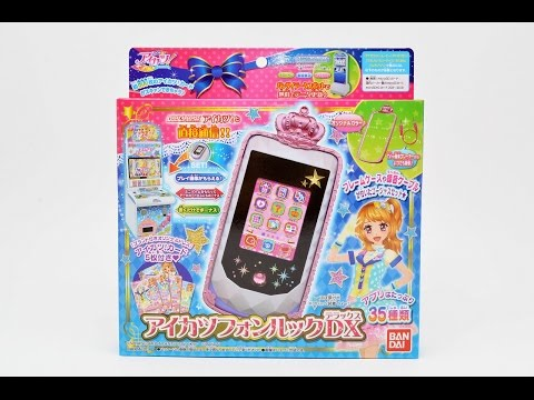 Aikatsu Phone look DX From JAPAN New  67411