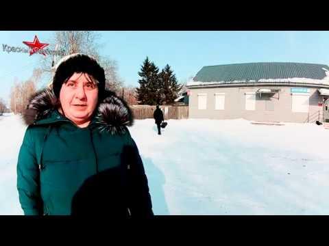 В Суражевке закрылась почта, люди возмущены и требуют возобновить работу почтового отделения связи