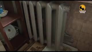 видео З 22 жовтня в Чернівцях розпочнеться опалювальний сезон