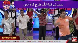 Dancing Competition In Game Show Aisay Chalay Ga With Danish Taimoor | 13th October 2019