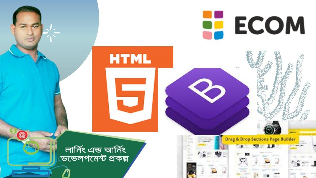 E-com website Design