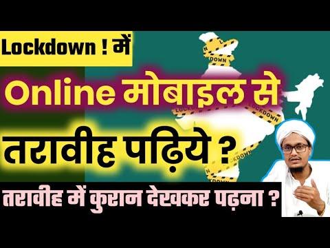 Tajveed k sath Quran seekhen || Deeni aur Duniavi Taleem mein farq || Online Quran ki Taleem from YouTube · Duration:  12 minutes 13 seconds